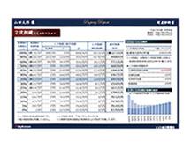 財産診断書の作成イメージ